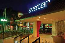 Avatar Santa Clara Hotel